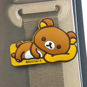Rilakkuma 玩具 ◆ rilakkuma 標準系列安全帶塞子 rilakkuma RK111 20P07Nov15