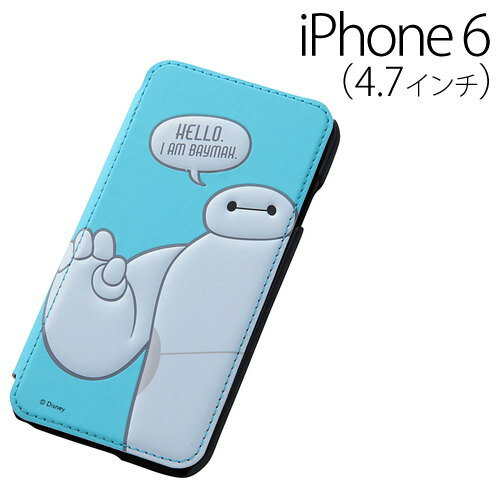 iPhone6 ケース☆◆ レイ・アウト ディズニー iPhone6 (4.7インチ) 専用 ベイマックス・ブックカバータイプ・レザージャケット(合皮)/ブルー RT-DXP7A/A