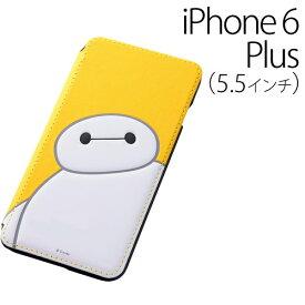 ☆◆ レイ・アウト ディズニー iPhone6 Plus (5.5インチ) 専用 ベイマックス・ブックカバータイプ・レザージャケット(合皮)/イエロー RT-DXP8A/Y