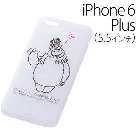 ☆◆ レイ・アウト ディズニー iPhone6 Plus (5.5インチ) 専用 ベイマックス・ソフトジャケット/アイアムベイマックス RT-DXP8C/IB【メール便送料無料】