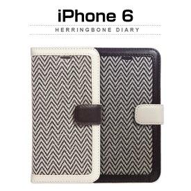 iPhone6 ケース ZENUS iPhone6 (4.7インチ) 専用 Herringbone Diary ヘリンボーンダイアリー【iphone/IPHONE/アイフォン/シックス/ケース/カバー/ジャケット/シンプル/ビジネス/プライベート/オシャレ】