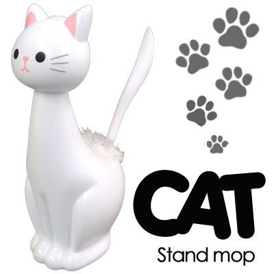 ◆ ねこのしっぽの物語 ねこのスタンドモップ シロ ME169【ネコ/猫/キャット/インテリア/雑貨/家庭用品/人気】【P20】