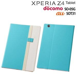 ☆◆ レイ・アウト Xperia Z4 Tablet ( docomo SO-05G / au SOT31 / SONY SGP712JP ) 専用 バイカラー・ブックレザーケース(合皮)/ブルー/ホワイト RT-Z4TLC7/AW