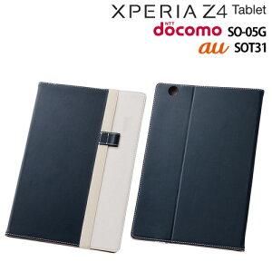 ☆◆ レイ・アウト Xperia Z4 Tablet ( docomo SO-05G / au SOT31 / SONY SGP712JP ) 専用 バイカラー・ブックレザーケース(合皮)/ネイビー/ホワイト RT-Z4TLC7/NW