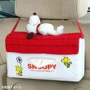 ◆ スヌーピー (SNOOPY) ハウスティッシュケース SN117【ピーナッツ/カー用品/カーグ...