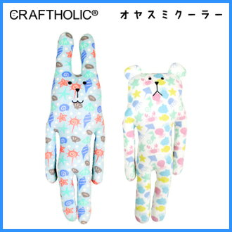 -CRAFTHOLIC (craft Hollick) nights cooler Hiyasuyo! C5432 CRAFT (craft hijas Yo)