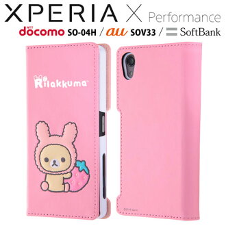 ☆ [Ray out rilakkuma Xperia X Performance (docomo SO-04H / au SOV33 / SoftBank)-only book type case pop-up korilakkuma RT-RSXXPXPJ/KR 10P01Oct16