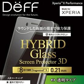 Deff Xperia X Performance (docomo SO-04H / au SOV33 / SoftBank) 専用 液晶保護ガラスプレート Hybrid 3Dガラスフィルム Hybrid Glass Screen Protector 3D 「Dragontrail X」 ドラゴントレイルX 採用タイプ 0.21mm DG-XXPA2DF