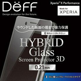 Deff Xperia X Performance (docomo SO-04H / au SOV33 / SoftBank) 専用 液晶保護ガラスプレート Hybrid 3Dガラスフィルム Hybrid Glass Screen Protector 3D スタンダードタイプ ブルーライト低減タイプ 0.21mm DG-XXPB2F