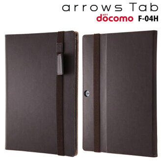 ☆ ◆ Docomo arrows Tab (F-04H) 전용 가죽 케이스 스탠드 기능이 있는 다크 브라운 RT-ARH4LC1/DK 10P03Sep16