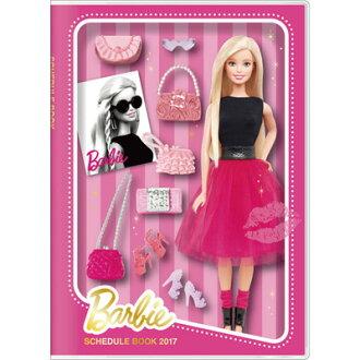9 / 9-sold---Barbie 2017 schedule book Handbook monthly B6 BOX S2938731 02P03Sep16