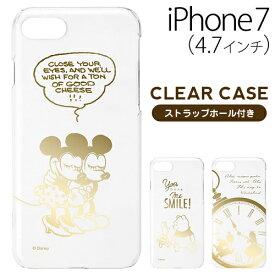 5972efde6c iPhone7 ケース ディズニー クリア□◇ ディズニー iPhone7 (4.7インチ) 専用 ハードケース クリア