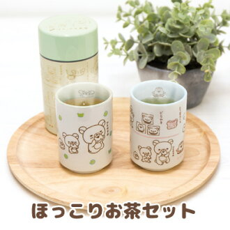 -Rilakkuma rilakkuma tea theme kitchen accessories series almost gone stiff tea set TK99001/TK99101/KY49801 02P01Oct16