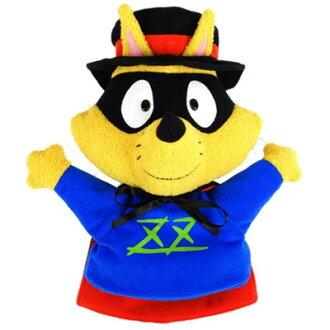 ◆ kaiketsu zorori plush zorori puppet K-7294.