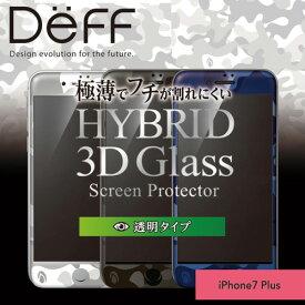 Deff iPhone7 Plus (5.5インチ) 専用 ガラス液晶保護フィルム Hybrid 3D Glass Screen Protector カモフラージュカラー 0.21mm 表面用 透明クリアタイプ DG-IP7PG2FC【iphone/IPHONE/アイフォン/セブン/プラス/画面/シール/シート】
