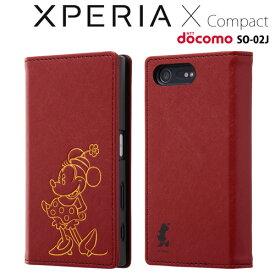 レイ・アウト ディズニー docomo Xperia X Compact (SO-02J) 専用 手帳型ケース ホットスタンプ ミニー RT-RDXPXCI/MN
