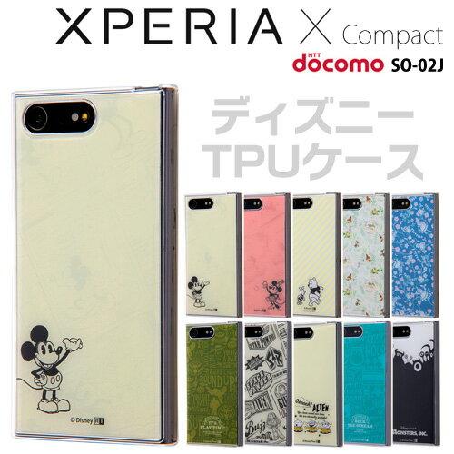 ☆◆ イングレム ディズニー docomo Xperia X Compact (SO-02J) 専用 スマホTPUケース 背面パネルセット OTONA IJ-RDXPXCTP【メール便送料無料】
