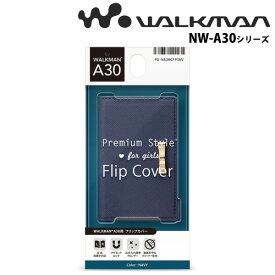 ☆◆ WALKMAN NW-A30シリーズ 専用 フリップカバー ネイビー PG-WNA30GFP5NV【WALKMAN/ウォークマン/ケース/カバー/ジャケット/手帳型/おしゃれ】
