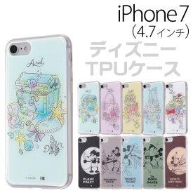 イングレム ディズニー iPhone7 (4.7インチ) 専用 スマホTPUケース 背面パネルセット OTONA IJ-DP7TP【メール便送料無料】