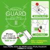 ☆◆ 支持sukimingu防止的IC卡电波干涉防止席PERFECT GUARD II DC-EMGARD2