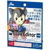 ◎◇[CYBER] 供PS4使用的保存编辑1用户执照CY-PS4SAE-1