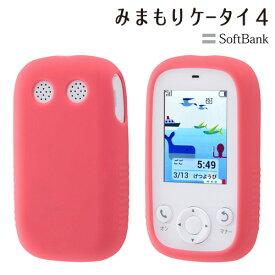 レイ・アウト SoftBank みまもりケータイ4 専用 シリコンケース シルキータッチ ピンク (半透明) RT-MK4C1/P