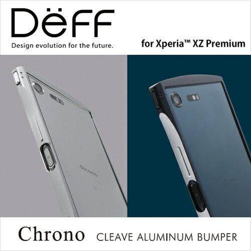 【送料無料】☆◆ Deff docomo Xperia XZ Premium (SO-04J) 専用 アルミバンパー CLEAVE Aluminum Bumper Chrono for Xperia XZ Premium DCB-XZPCHA