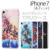 ☆◆ Smartphone TPU case back panel set IJ-DP7TP/KH for exclusive use of Inge rem kingdom Hertz iPhone7 (4.7 inches)