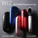【送料無料】☆◆ Deff IQOS 専用 アルミニウムケース Aluminum Case for 2.4/2.4 Plus WAC-IQOS【iQOS/IQO...