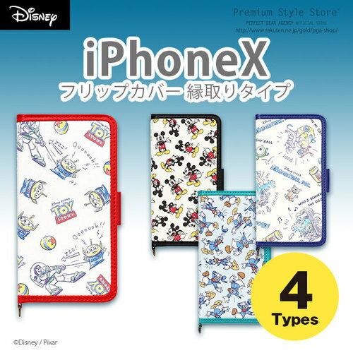 ☆◆ ディズニー iPhoneX 専用 フリップカバー 縁取り PG-DFP275MKY/PG-DFP276DND/PG-DFP277TOY/PG-DFP278MOI