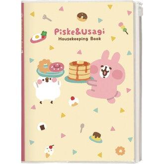 ◇ kanahei的小动物KNH简单的家庭收支帐B5蛋糕D085-74