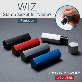 Deff シャチハタ・ネーム9 専用 アルミジャケットケース WIZ Stamp Jacket for Name9 -Pentagon- WAC-XL9P