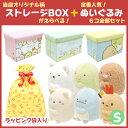 40 box ssize