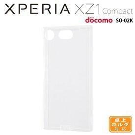 レイ・アウト docomo Xperia XZ1 Compact (SO-02K) 専用 TPUソフトケース コネクタキャップ付き クリア RT-RXZ1CTC10/C【メール便送料無料】