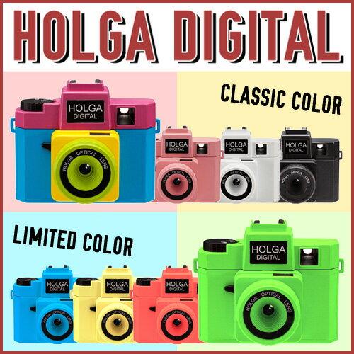 【送料無料】◇ HOLGA DIGITAL ホルガ デジタル トイカメラ【ホルガ/デジタル/デジタルカメラ/デジカメ/トイカメラ/トイデジ/箱型カメラ/本体/写真/アート/趣味/プレゼント/贈り物/インテリア/コレクション】