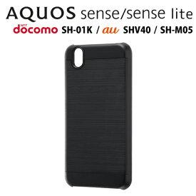 ☆◆ イングレム AQUOS sense ( docomo SH-01K / au SHV40 ) / AQUOS sense lite (SH-M05) 専用 スマホハードケース メタリック ブラック/ブラック IN-AQSEMC1/BB【メール便送料無料】