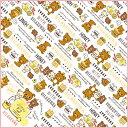リラックマ グッズ◇ リラックマ ランチマーケット ランチナフキン ハンバーガー柄パターン CH41101【リラックマ/コ…