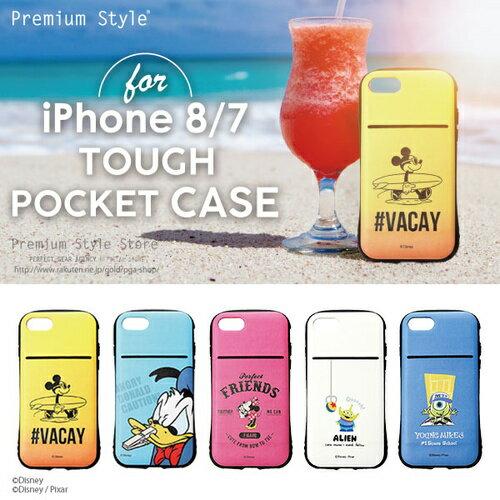 □◆ ディズニー iPhone8 iPhone7 専用 タフポケットケース PG-DCS410MKY/PG-DCS411DND/PG-DCS412MNE/PG-DCS413LGM/PG-DCS414MOU【メール便送料無料】