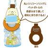 すみっ コ ぐらし goods ◇ すみっ コ ぐらし plastic bottle holder PH-SG1/PH-SG2/PH-SG3/PH-SG4/PH-SG5