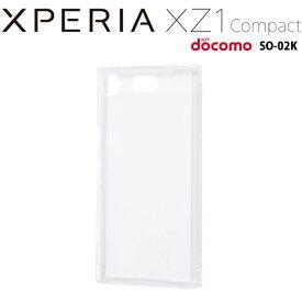 イングレム docomo Xperia XZ1 Compact (SO-02K) 専用 スマホハイブリッドケース 衝撃吸収 6Hコート クリア IN-RXZ1CCC8/C【メール便送料無料】