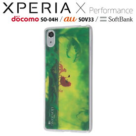 ☆◆ イングレム ディズニー Xperia X Performance (docomo SO-04H / au SOV33 / SoftBank) 専用 スマホTPUケース 背面パネルセット ライオン・キング1 IJ-RDXPXPTP/LK001【メール便送料無料】