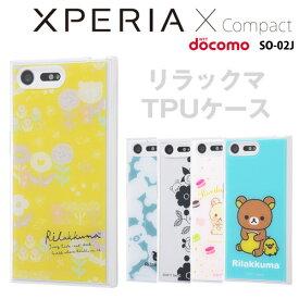 リラックマ グッズ☆◆ イングレム リラックマ docomo Xperia X Compact (SO-02J) 専用 スマホTPUケース 背面パネルセット IJ-RSXXPXCTP【メール便送料無料】