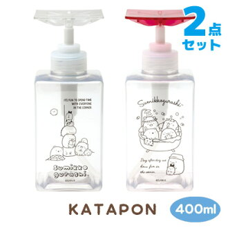 It is 400 ml of two points set KF93801/KF93901 すみっ コ ぐらし goods ◇ すみっ コ ぐらし KATAPON person pop