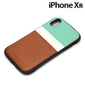 iPhoneXR (6.1インチ) 専用 タフポケットケース チョコミント PG-18YPT07GR【メール便送料無料】
