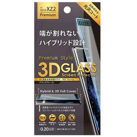 □◆ Xperia XZ2 Premium(docomo SO-04K/au SOV38)専用 3D液晶全面保護ガラス PETフレーム ブラック PG-XZ2PGL07BK【メール便送料無料】