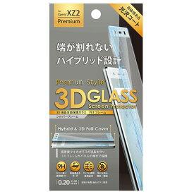□◆ Xperia XZ2 Premium(docomo SO-04K/au SOV38)専用 3D液晶全面保護ガラス PETフレーム シルバー PG-XZ2PGL08SV【メール便送料無料】