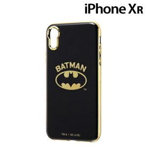 イングレム バットマン iPhoneXR (6.1インチ) 専用 TPUソフトケース メタリック バットマンロゴ IN-WP18HT/BML【メール便送料無料】