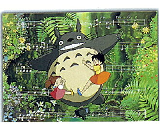 7/7 - - My Neighbor Totoro walk 500 pieces jigsaw puzzle sold out