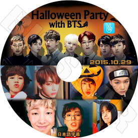 【K-POP DVD】☆★BTS Halloween Party (2015.10.29)★V LIVE☆【日本語字幕あり】【BTS DVD】