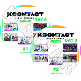 【K-POP DVD】☆★KCONTACT 2020 SUMMER DAY 6 (2枚SET)(2020.06.25)★ASTRO MAMAMOO GOLDEN CHILD NATURE N.FLYING 【LIVE コンサート KPOP DVD】